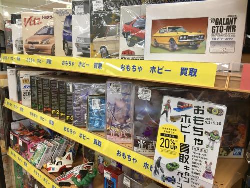 おもちゃ 買取 大阪のおもちゃ 買取 摂津