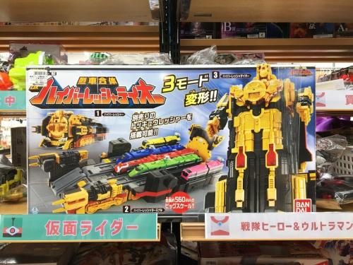 おもちゃ買取の戦隊もの 買取 大阪