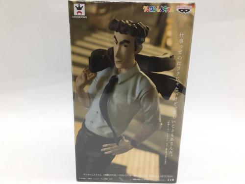 おもちゃ 買取の中古 ホビー 大阪