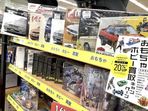 おもちゃ買取 大阪の中古 おもちゃ 買取