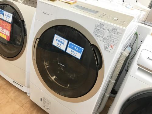 洗濯機 買取 大阪の中古家電 大阪