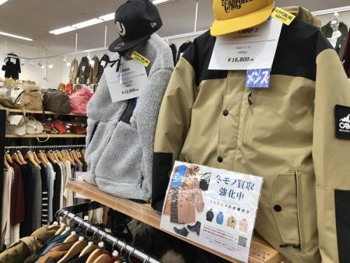 冬服 買取 大阪の冬服 中古 大阪