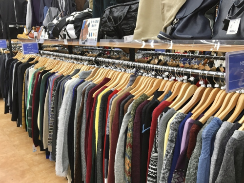 冬服 買取 摂津の関西