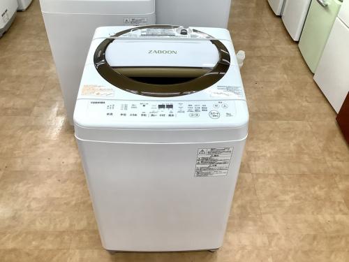 洗濯機 中古 大阪のTOSHIBA(東芝) 買取 摂津