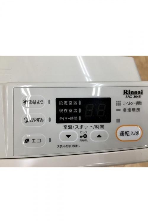 Panasonic(パナソニック) 買取 大阪のヒーター 中古 買取