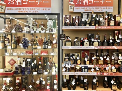 雑貨 買取 大阪の関西
