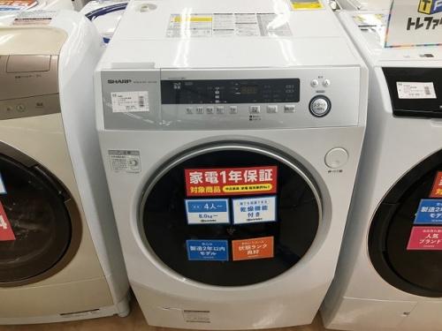 家電 買取 大阪の家電 中古 大阪
