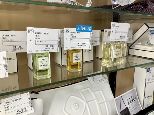 香水 中古 大阪のブランド品 買取 大阪