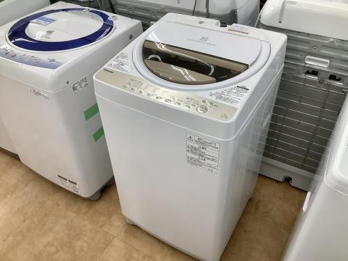 家電 中古 大阪の洗濯機 買取 大阪