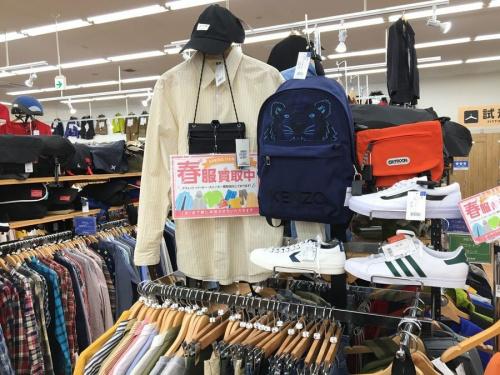 テーラードジャケット 買取 大阪の服 買取 大阪
