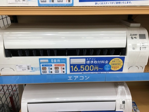 DAIKIN(ダイキン) 買取 大阪の関西