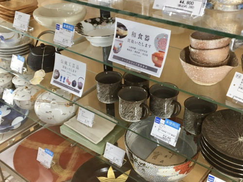 雑貨 買取 大阪の和食器 買取 大阪