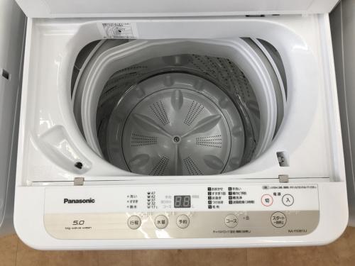 洗濯機 買取 摂津