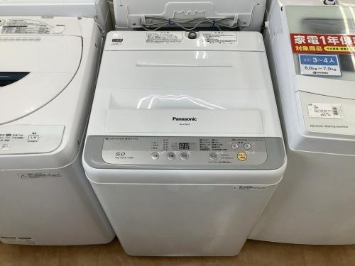 洗濯機 買取 大阪の洗濯機 中古 買取