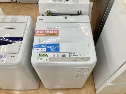 洗濯機 中古 買取の洗濯機 買取 摂津