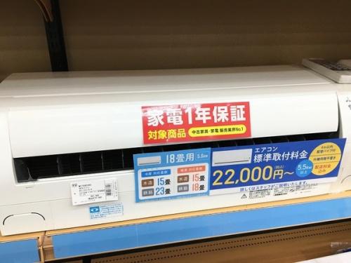 エアコン 買取 大阪のエアコン 中古 買取