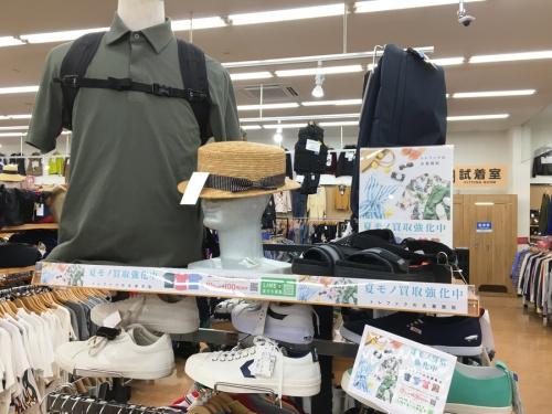 メンズファッション 買取 大阪のメンズファッション  中古 大阪
