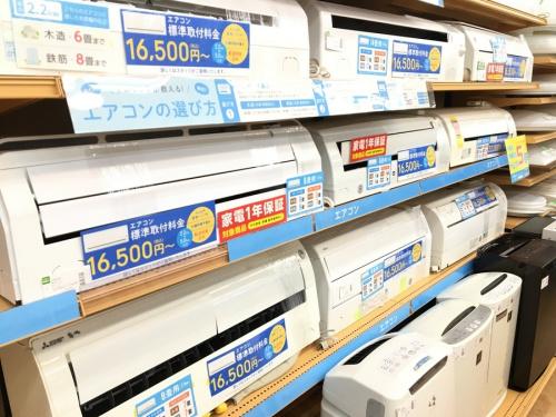 季節家電 買取 大阪の季節家電 中古 大阪