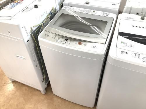 高年式家電 買取 大阪の高年式家電 中古 大阪