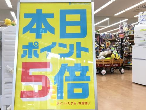 イベントなう 中古 大阪の家電 中古 大阪