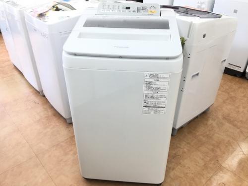 生活家電 中古 大阪の洗濯機 買取 大阪