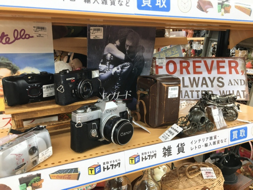 雑貨 中古 大阪の関西