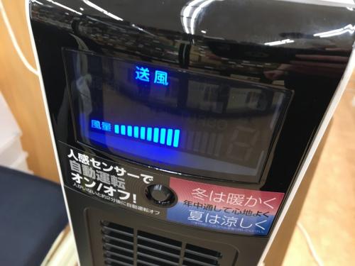 タワーファン 買取 大阪のタワーファン 中古 大阪