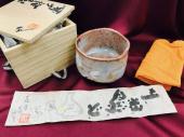 雑貨の茶碗