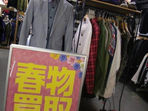 メンズファッションの浦和3店舗新入荷