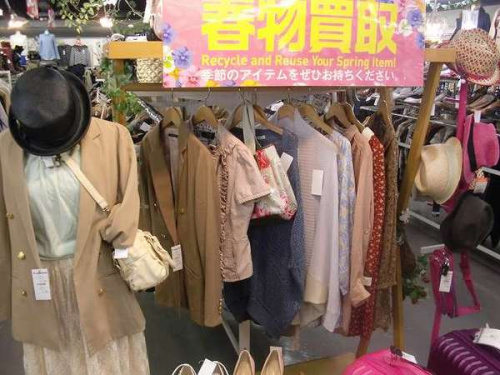 浦和3店舗新入荷の浦和