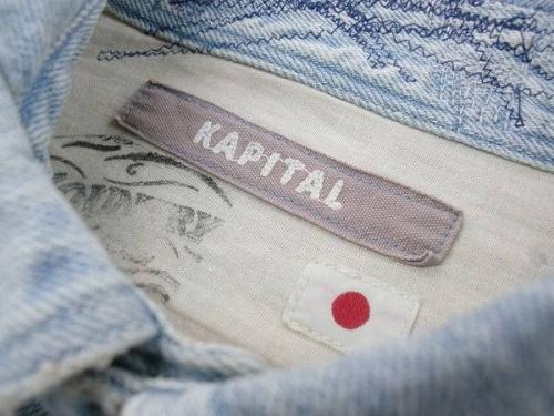 デニムシャツのKAPITAL