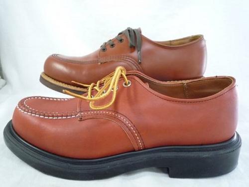 ブーツのレッドウイング(Red Wing)