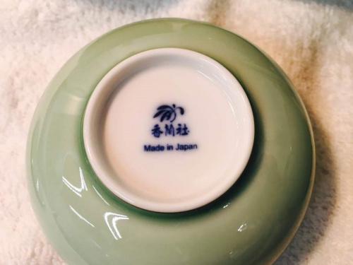 湯呑みの香蘭社
