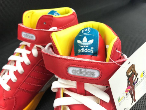 アスカのアディダス(adidas)