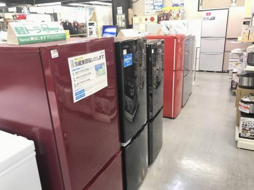 冷風扇の浦和3店中古家電情報