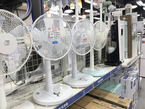 扇風機の冷風扇