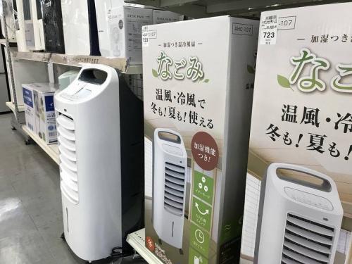 浦和の浦和3店舗中古家電情報