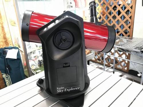 天体望遠鏡のkenko