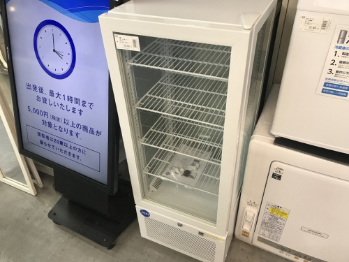 冷蔵庫の4面ガラス冷蔵ショーケース