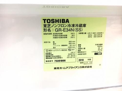 GR-E34Nの中古 冷蔵庫
