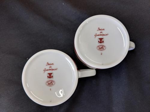 ガダルキヴィールのマグカップ