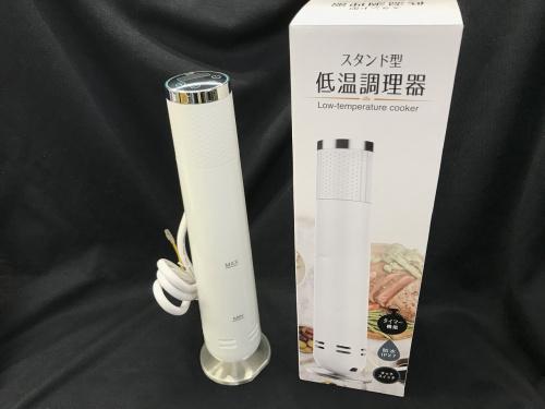 キッチン家電の低温調理器