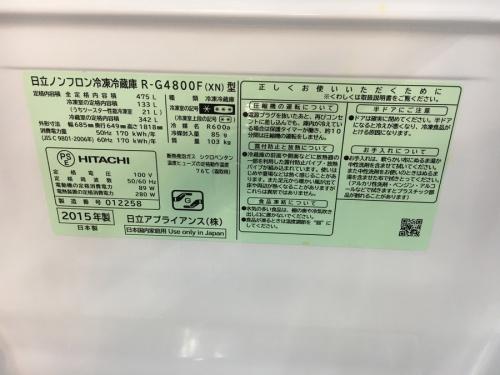 日立のR-G4800F