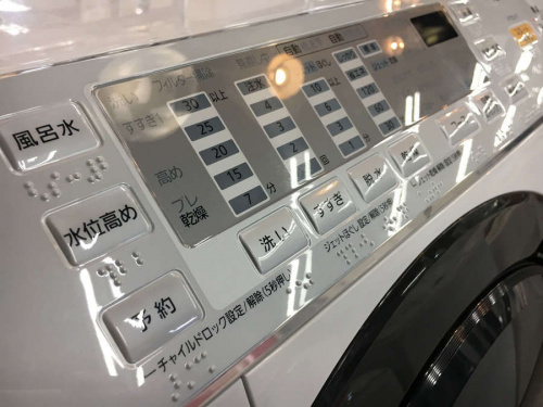 PanasonicのNA-VX3700