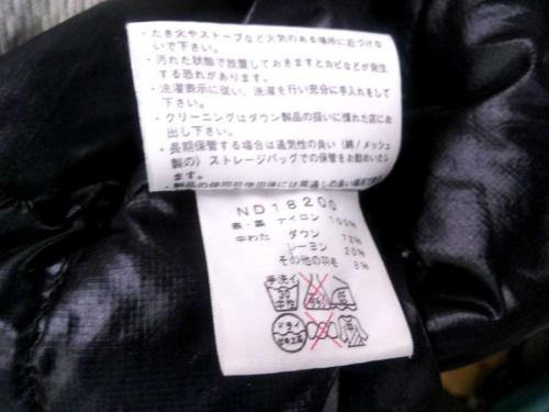 ジャケットのアコンカグアジャケット