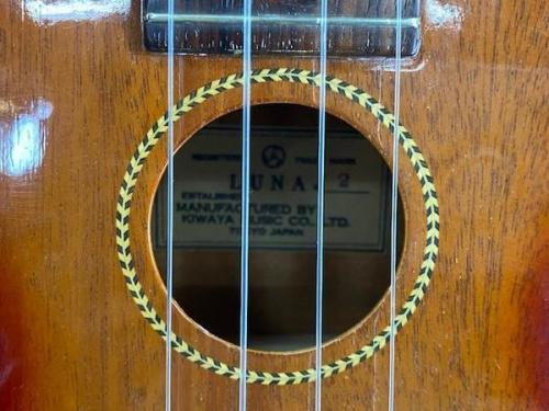 ウクレレの浦和 中古 楽器