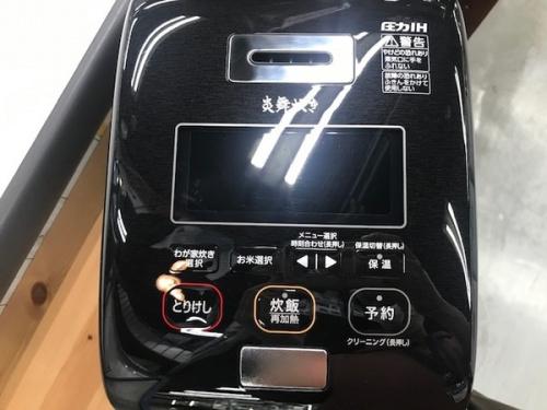 炊飯器の浦和 家電 電化製品 中古 安い