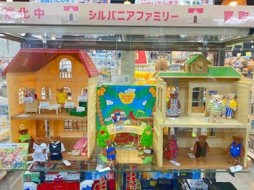 おもちゃ買取のシルバニアファミリー買取