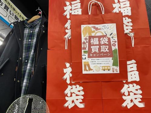 レディースファッションの福袋