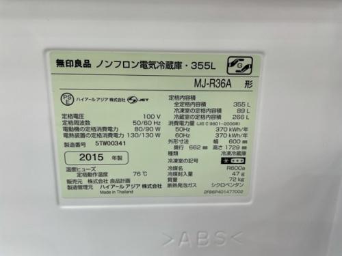 浦和 中古 家電の家電 買取